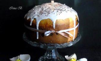 home-recipes-8507