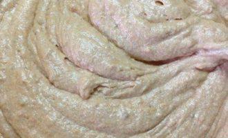 Пряный томатный пирог под нежной глазурью из сливочного сыра