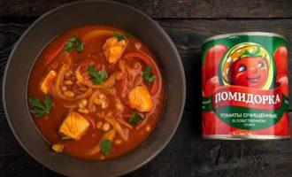 home-recipes-7275