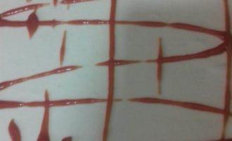 """Пицца """"спартанская"""" из слоеного теста"""