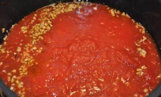 Постные каннеллони под томатным соусом