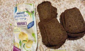 "Бутерброды ""Оренбургские"""