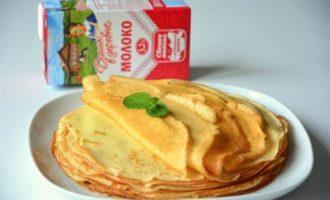 home-recipes-2371