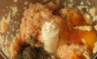 Котлеты-привидения с пряным тыквенным соусом