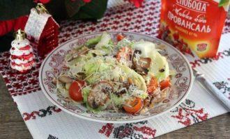 home-recipes-13029