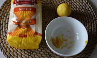 Лимонный манный пудинг