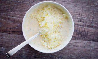 Кабачки в йогуртовом кляре с сыром