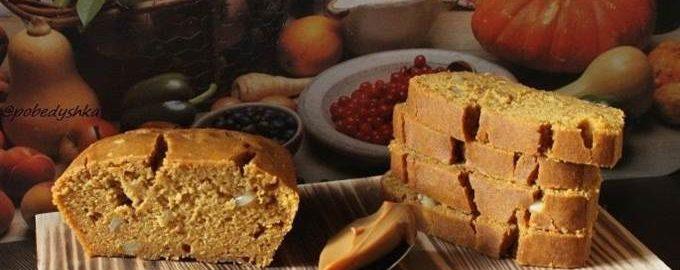 home-recipes-10693