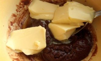Масло шоколадное в грильяжной оболочке