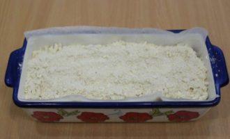 Кекс со сливой и штрейзелем