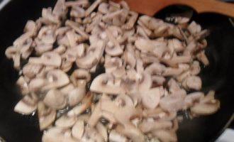 Дим сам с грибами