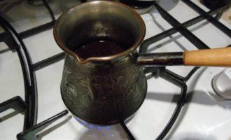 Кофе Рюдесхаймер