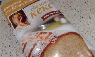 Ванильный кекс