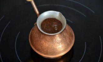 """Кофе """"Джорджия-Джинджер"""""""