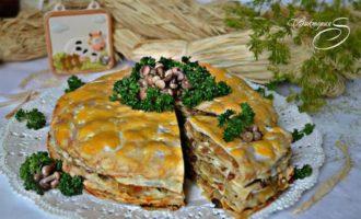 home-recipes-14720