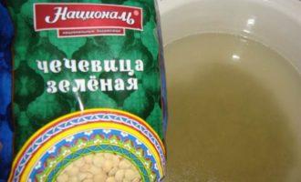 "Суп невесты ""Езо чорбаси"" с чечевицей и булгуром"