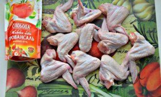 Куриные крылья в оригинальном маринаде