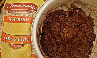 """Печенье """"Кофейные зерна"""", постный вариант"""