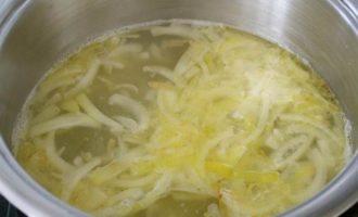 Густой суп - Чихиртма