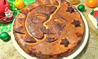 Пирог с тунцом из заливного теста