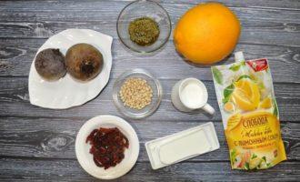 Закуска из запеченной свеклы с брынзой