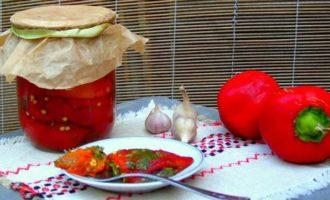 home-recipes-11541