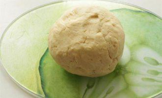 Яблочный пирог с карамельной заливкой