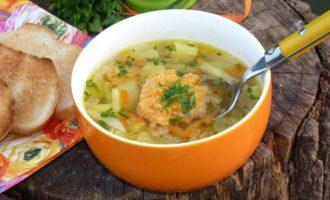 home-recipes-12763