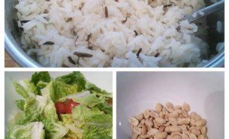 Рисовый салат с помидорами и арахисом
